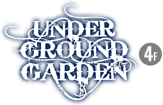 隠れ家的 music bar「UNDERGROUND GARDEN」